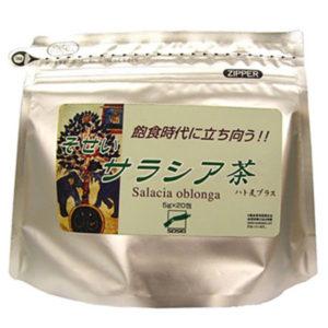 サラシアオブロンガが主成分の健康茶